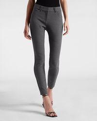 Express Mid Rise Soft & Sleek Skinny Pant Gray 0 Long
