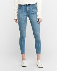 Express High Waisted Striped Denim Perfect Ankle Skinny Jeans, Size:00 Short - Blue