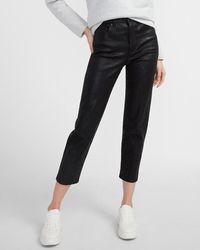 Express High Waisted Black Coated Snakeskin Mom Jeans