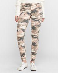 Express Mid Rise Five Pocket Camo Leggings Pink 00 Short