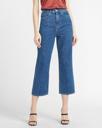 Express Super High Waisted Lightweight Cropped Wide Leg Palazzo Jeans - Blue