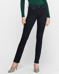 Express Mid Rise Dark Wash Skinny Jeans, Size:18 Short - Blue
