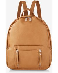 Express - Faux Leather Backpack - Lyst