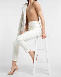 Express Body Contour Double Layer V-neck Tee Neutral M - Multicolor