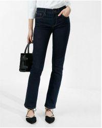 4b34f8d19582a4 Express - Mid Rise Dark Wash Skinny Jeans, Women's Size:00 Short - Lyst