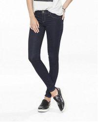 Express - Low Rise Stretch+ Jean Leggings, Women's Size:16 Short - Lyst