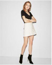 Express - Petite High Waisted Clean A-line Mini Skirt - Lyst