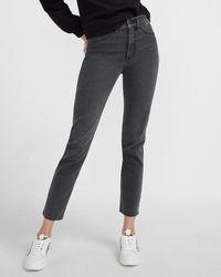 Express High Waisted Black Slim Jeans, Size:00 Short