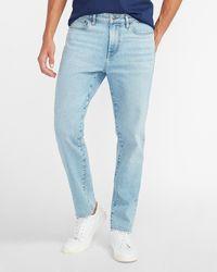 Express Slim Medium Wash Hyper Stretch Jeans - Blue