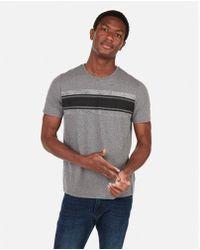 Express - Textured Stripe Print Crew Neck Tee - Lyst