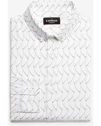 Express Slim Deco Print Wrinkle-resistant Performance Dress Shirt - White