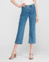 Express High Waisted Cropped Wide Leg Palazzo Jeans, Size:4 - Blue
