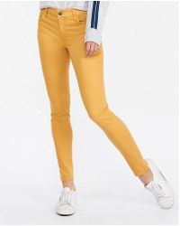 Express - Mid Rise Five Pocket Stretch Leggings - Lyst