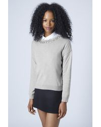 Topshop Petite Enamel Necklace Jumper - Grey Marl - Lyst
