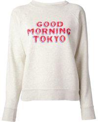 Etoile Isabel Marant Halen Sweater - Lyst
