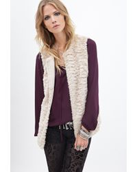 Forever 21 Boxy Faux Fur Vest - Lyst