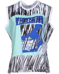 Kenzo T-Shirt - Lyst