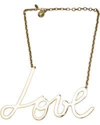 Lanvin Brass Love Necklace - Lyst