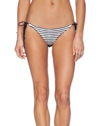 Shoshanna Black & White Scallop String Bikini Bottom - Lyst