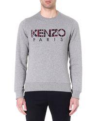 Kenzo Logo Sweatshirt Grey - Lyst
