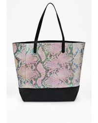 French Connection Jasmine Shopper - Lyst