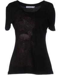 Dior Tshirt - Lyst