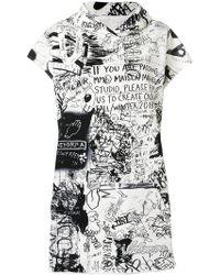 MM6 by Maison Martin Margiela - Scribble Print Hooded Sweatshirt - Lyst