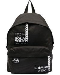Eastpak Solar Youth Pak'r バックパック - ブラック
