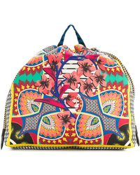 Etro - Patterned Drawstring Backpack - Lyst