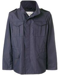 Paltò - Military Jacket - Lyst