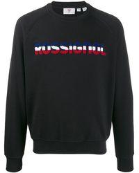 Rossignol - セーター - Lyst