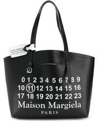 Maison Margiela - プリント ハンドバッグ - Lyst