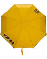 Moschino Зонт С Логотипом - Желтый