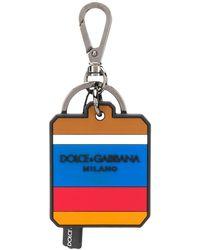 Dolce & Gabbana Брелок С Логотипом - Черный