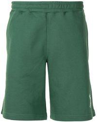 KENZO Logo-print Track Pants - Green
