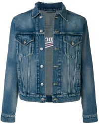 Balenciaga - Classic Denim Jacket - Lyst