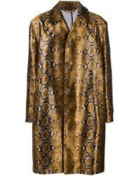 Versace Пальто Оверсайз С Принтом - Коричневый