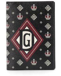 Dolce & Gabbana Portefeuille à imprimé graphique - Noir