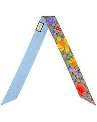 Gucci Шарф С Логотипом GG С Принтом Flora - Многоцветный