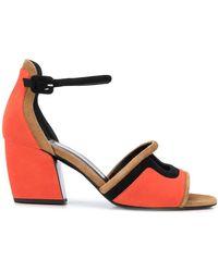 Pierre Hardy Colour-block Sandals - Orange