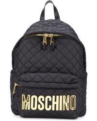 Moschino - キルティング バックパック - Lyst