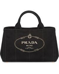 Prada カナパ トートバッグ - ブラック