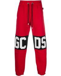 Gcds ロゴ トラックパンツ - レッド