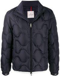 Moncler - キルティング ジップジャケット - Lyst