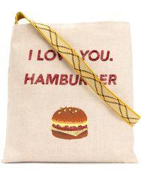 Tu Es Mon Tresor Hamburger スローガン ハンドバッグ - マルチカラー