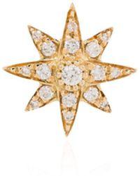 SHAY Starburst ダイヤモンド ピアス 18kイエローゴールド - メタリック
