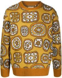 Levi's インターシャ セーター - マルチカラー