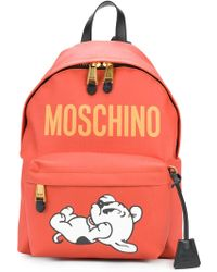 Moschino - Dog Print Backpack - Lyst