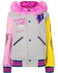 Philipp Plein Embroidered Varsity Jacket - マルチカラー