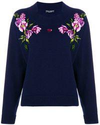 Dolce & Gabbana - カシミア セーター - Lyst